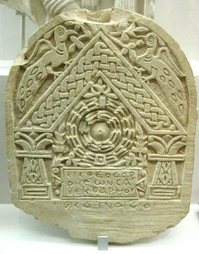 Teaching coptic language - Tasbeha.org Community